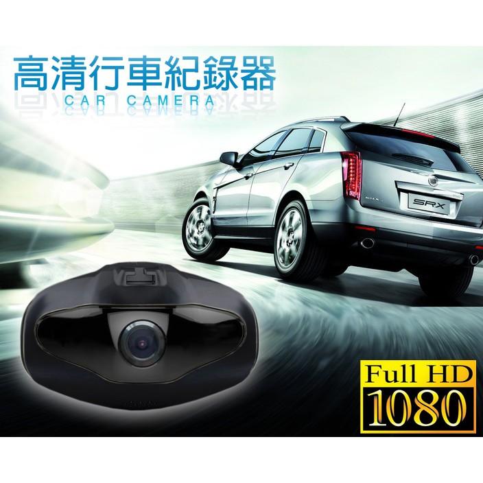 Full HD 1080P 高畫質行車紀錄器輕巧型無縫不漏秒