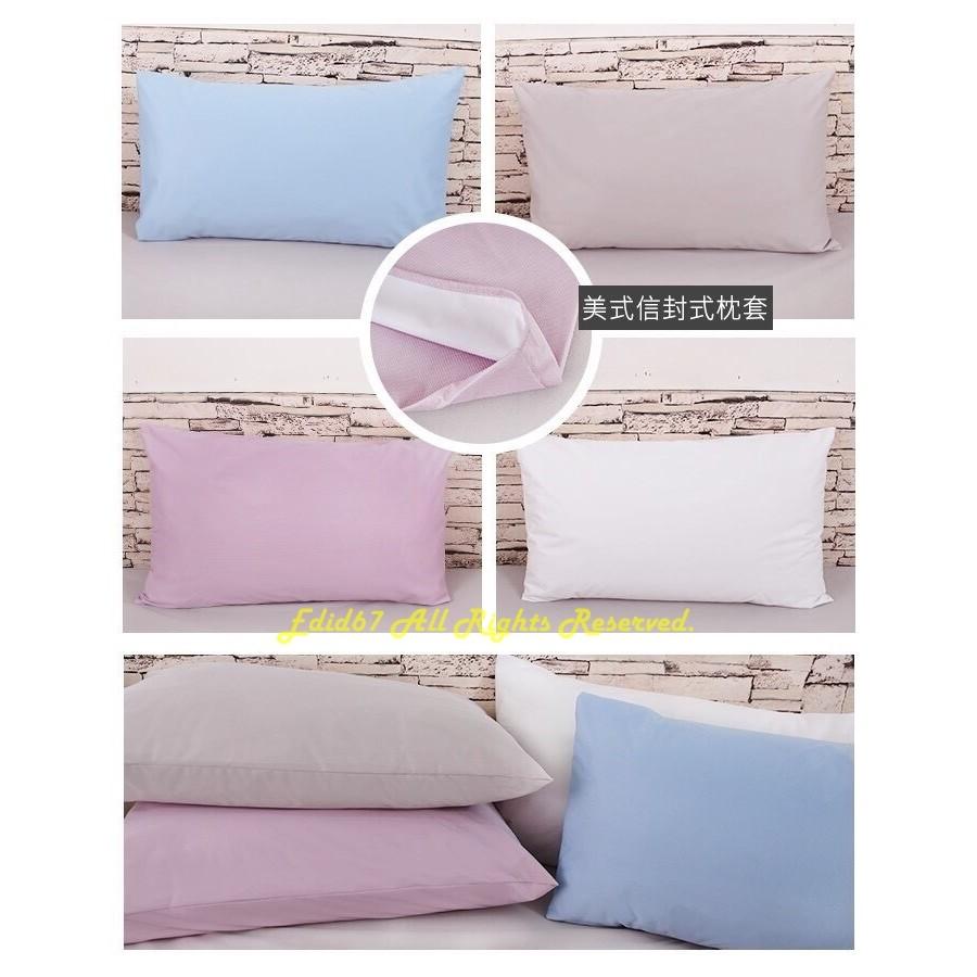 3M 防水透氣保潔墊/繽紛四色 /信封式保潔枕頭套一入/防螨.抗菌.吸濕排汗/ /雅的寢具