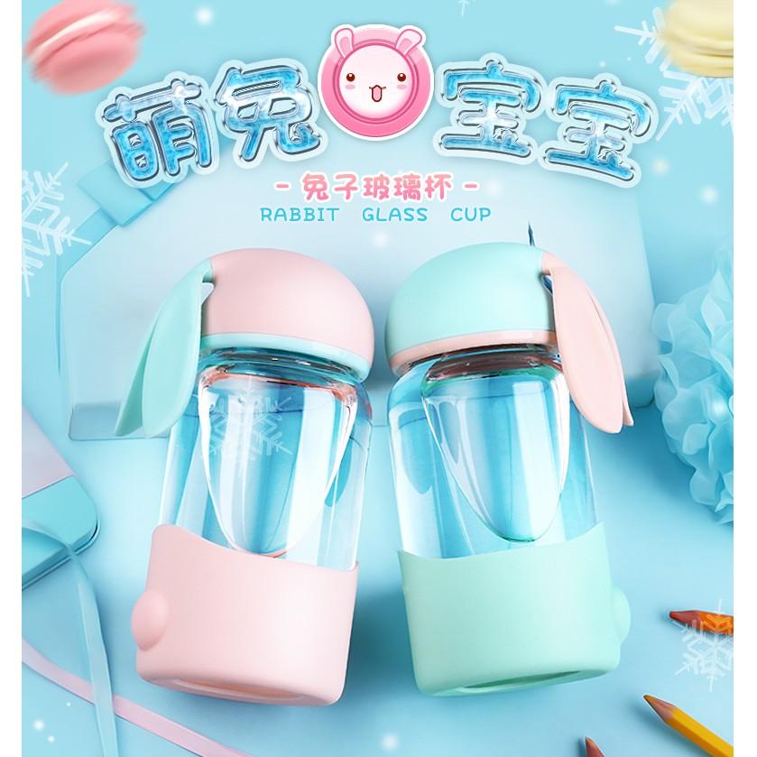 兔子玻璃杯女可愛韓國 便攜清新簡約 潮流學生水杯隨手杯子
