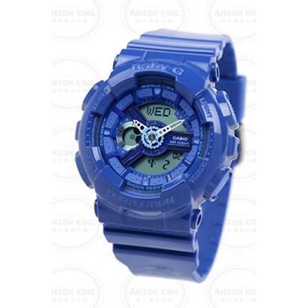 國外 CASIO BABY G 炫彩藍BA 110BC 2A 雙顯防水手錶腕錶情侶錶