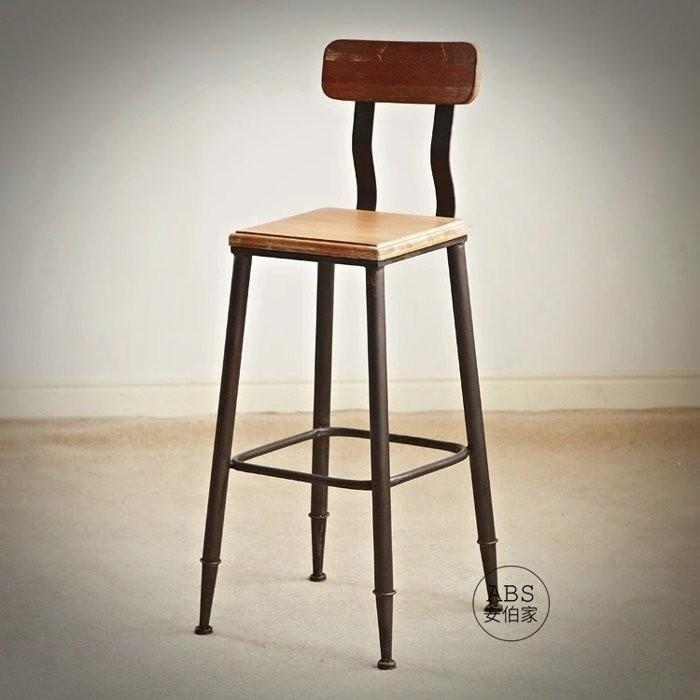 ~ABS 安伯家~復古鐵藝實木工業風椅子北歐風美式鄉村風LOFT 吧台椅吧檯椅高腳椅IKE