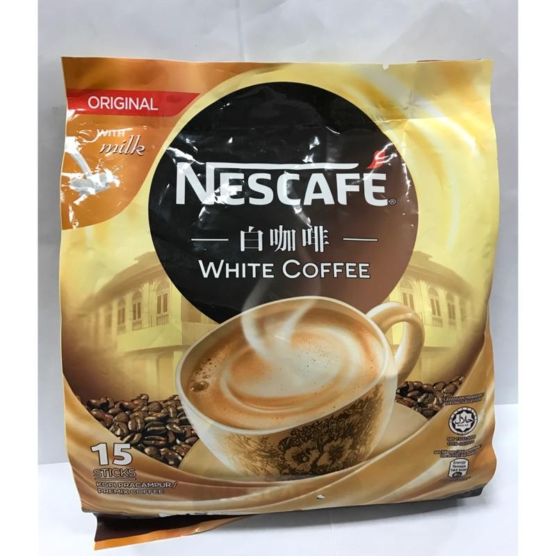 雀巢Nescaf é白咖啡