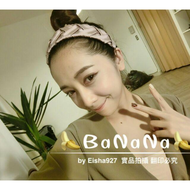 BaNaNa 韓國髮飾編織布藝純色寬邊頭箍仿真絲格子緞面壓皺日韓髮箍
