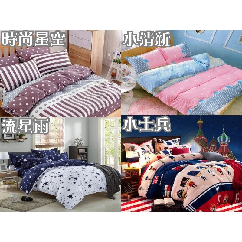 ~單人二件式床包組~天鵝絨二件式單人床包組枕頭套磨毛床包天鵝絨床包天絲絨床包單人床單薄床包