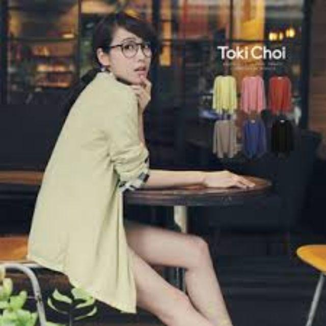 東京著衣素面開襟棉質薄外套芥黃色