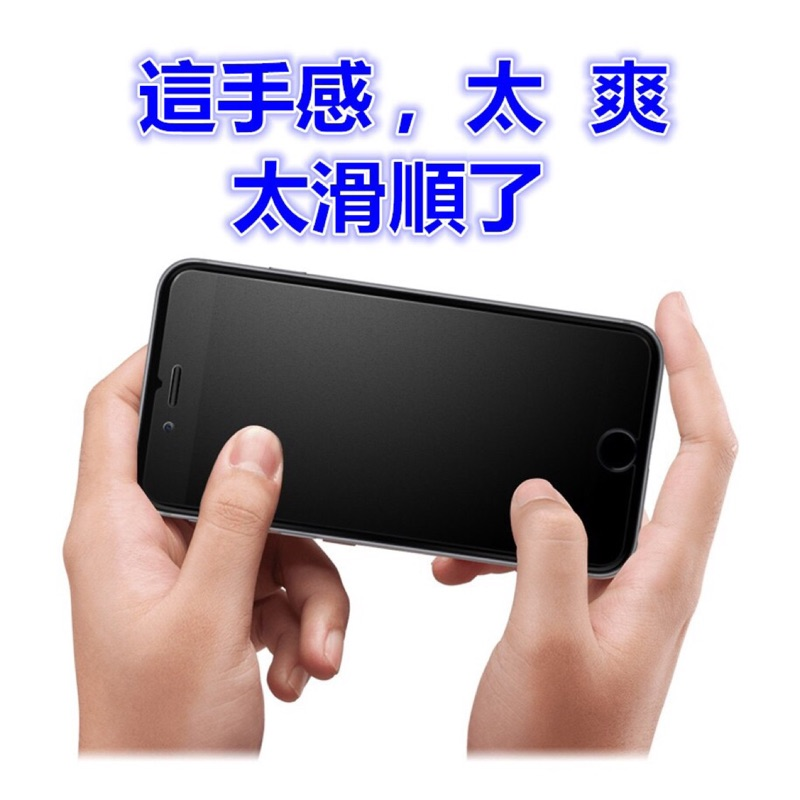 非滿霧面iPhone6s Plus iPhone6 磨砂鋼化玻璃貼玻璃膜i6sPlus i