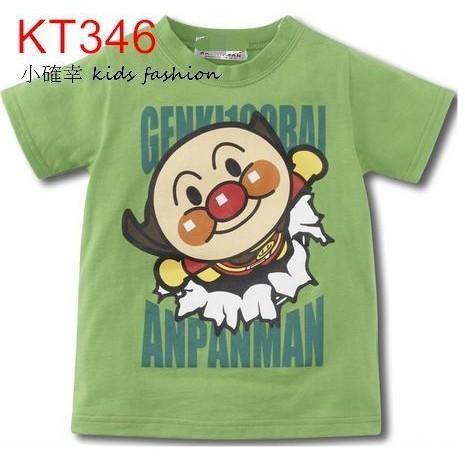 小確幸衣童館KT346 卡通純棉綠色短T 可愛麵包超人前後圖T 卡哇衣