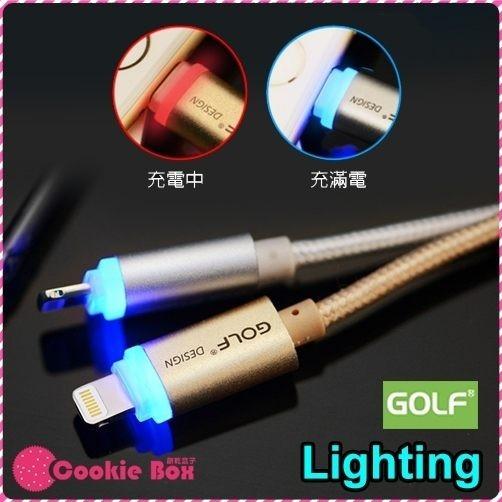 GOLF 智能充電發光傳輸線Apple iphone Lighting 接口100cm 數