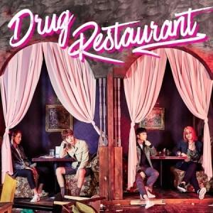 gama Drug Restaurant 鄭俊英單曲專輯~Drug Restaurant