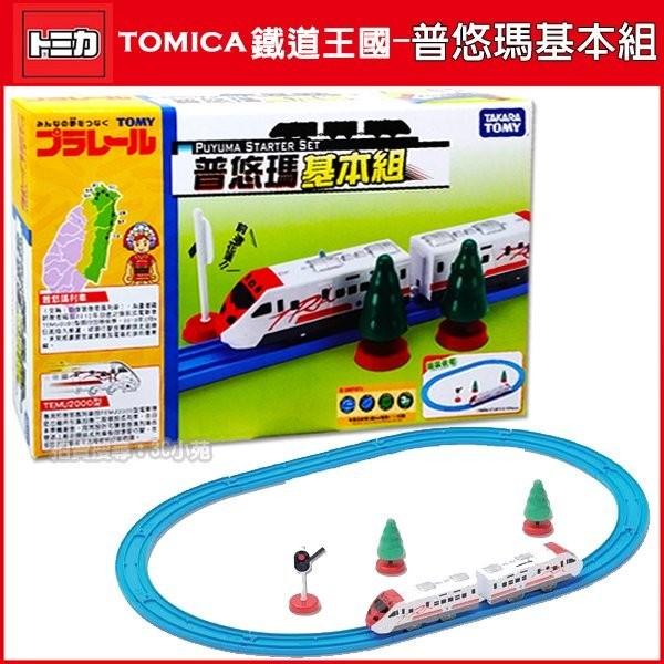 ~3C 小苑~TP49878 TAKARA TOMY PLARAIL 鐵道王國普悠瑪超級