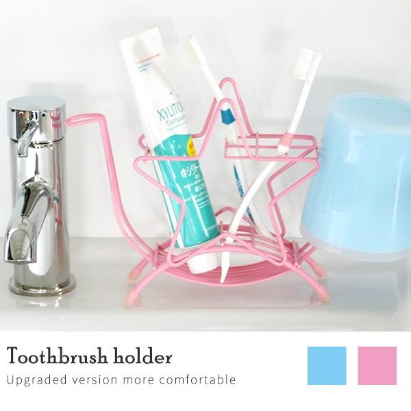 牙刷架置物架~E0020 ~Macarons 星星牙刷架MIT 製完美主義