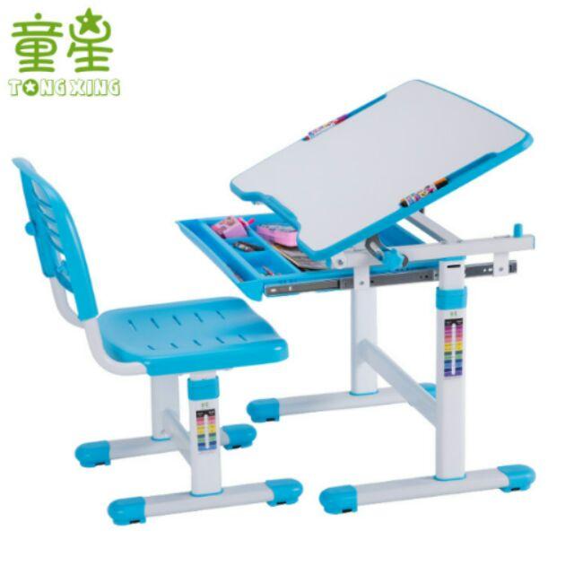 童星兒童學習桌家用升降書桌小學生課桌寫字桌椅套裝