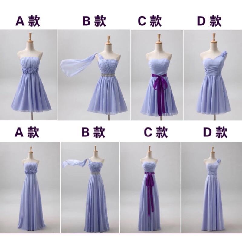 韓式平口單肩短禮服長禮服伴娘服宴會服短洋裝長洋裝