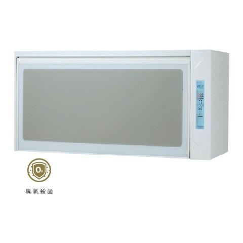 莊頭北臭氧烘碗機TD 3103 附餐巾架懸掛式烘碗機