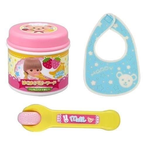 ~3C 小苑~PL51259 貨小美樂嬰兒食品組~ 入門組~美樂娃娃包專櫃 生日 聖誕