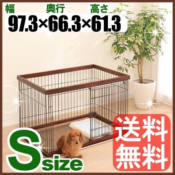 ~WANG ~~含運~日式IRIS 木製圍欄內附底盤小DWS 960 茶
