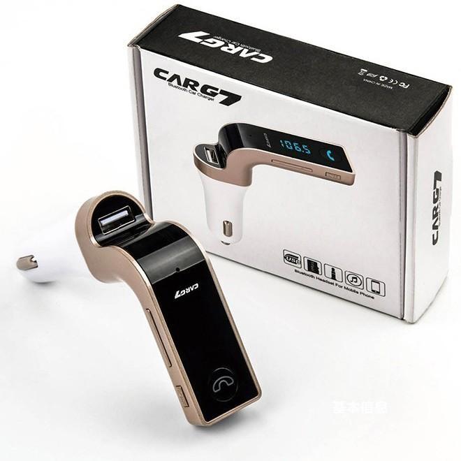 汽車藍牙免持通話MP3 播放器手機播放支援隨身碟FM 音樂發射器2 1A 充 CARG7