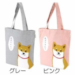 直送點閱率高 柴犬▋均一價350 ▋日系明星柴田君柴犬等主人帶散步療癒表情手提袋大容量單肩