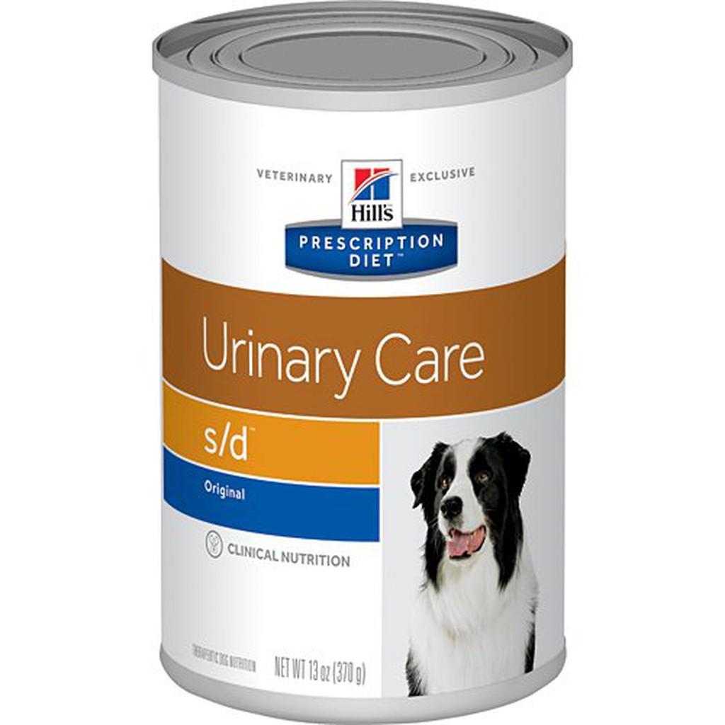 希爾思®處方食品s d ™犬用溶解劑膀胱健康