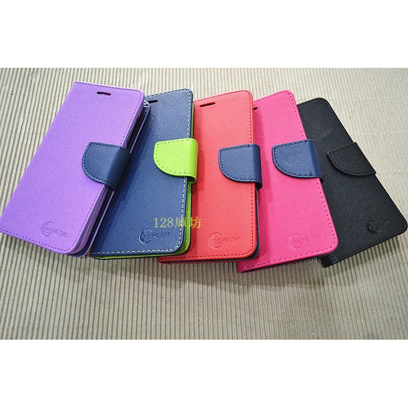 Acer Liquid Zest Plus ~ 款雙色系~可立式側掀保護套保護套側掀皮套
