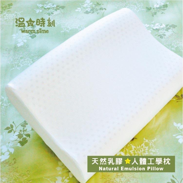 枕頭兒童人體工學乳膠枕100 天然乳膠溫馨時刻1 3