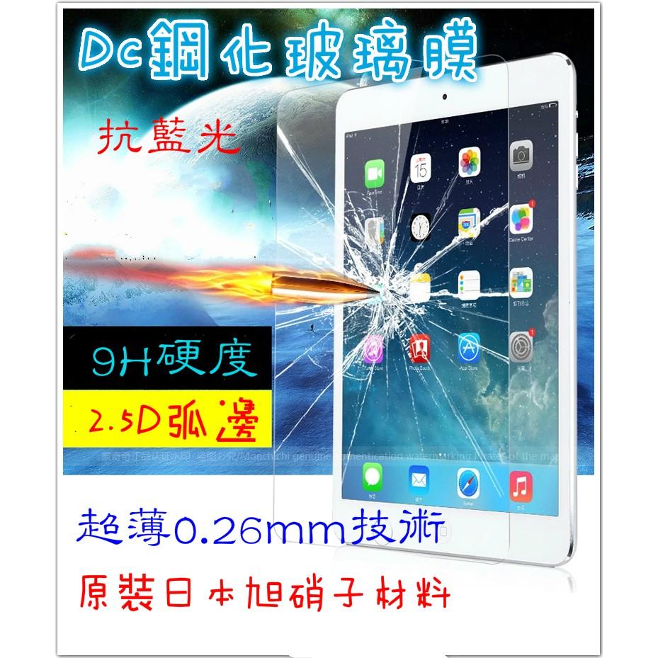 AGC 鋼化玻璃保護貼鋼化膜鋼化貼ipad air Pro Mini 超薄螢幕保護膜平板膜