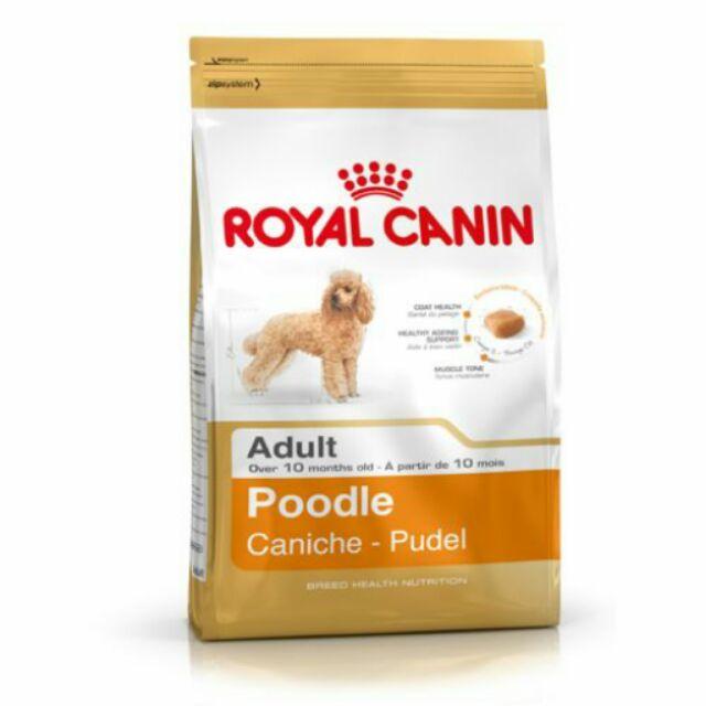 效期2018 5 月 法國皇家貴賓成犬PRP30 1 5kg n 3 包內可超取
