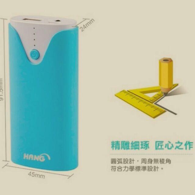 ~超 ~5200 型防爆電芯迷你USB 行動電源快充超薄移動電源