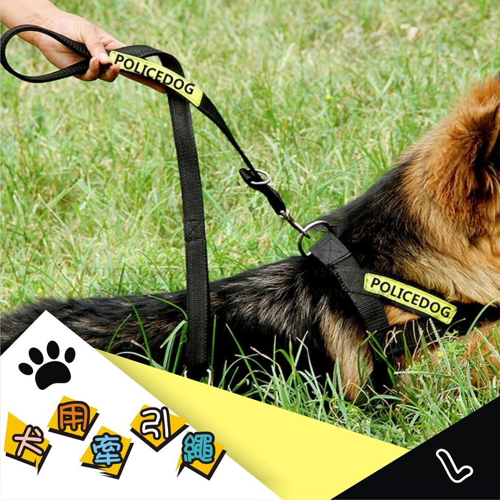 警犬胸背帶2 5cm L 號寵物背帶胸背牽引繩狗狗胸背寵物項圈大型犬拉布拉多工作犬訓練警犬