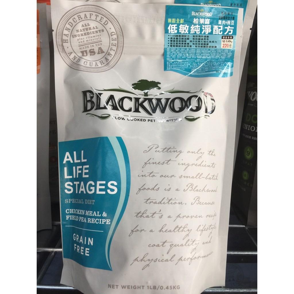 可超取1LB 450g ~柏萊富~無穀全齡犬低敏純淨雞肉豌豆