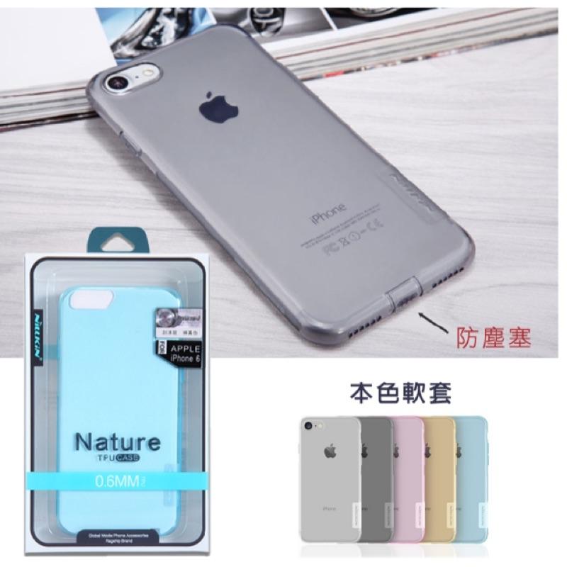 iPhone7 7 本色透明軟套