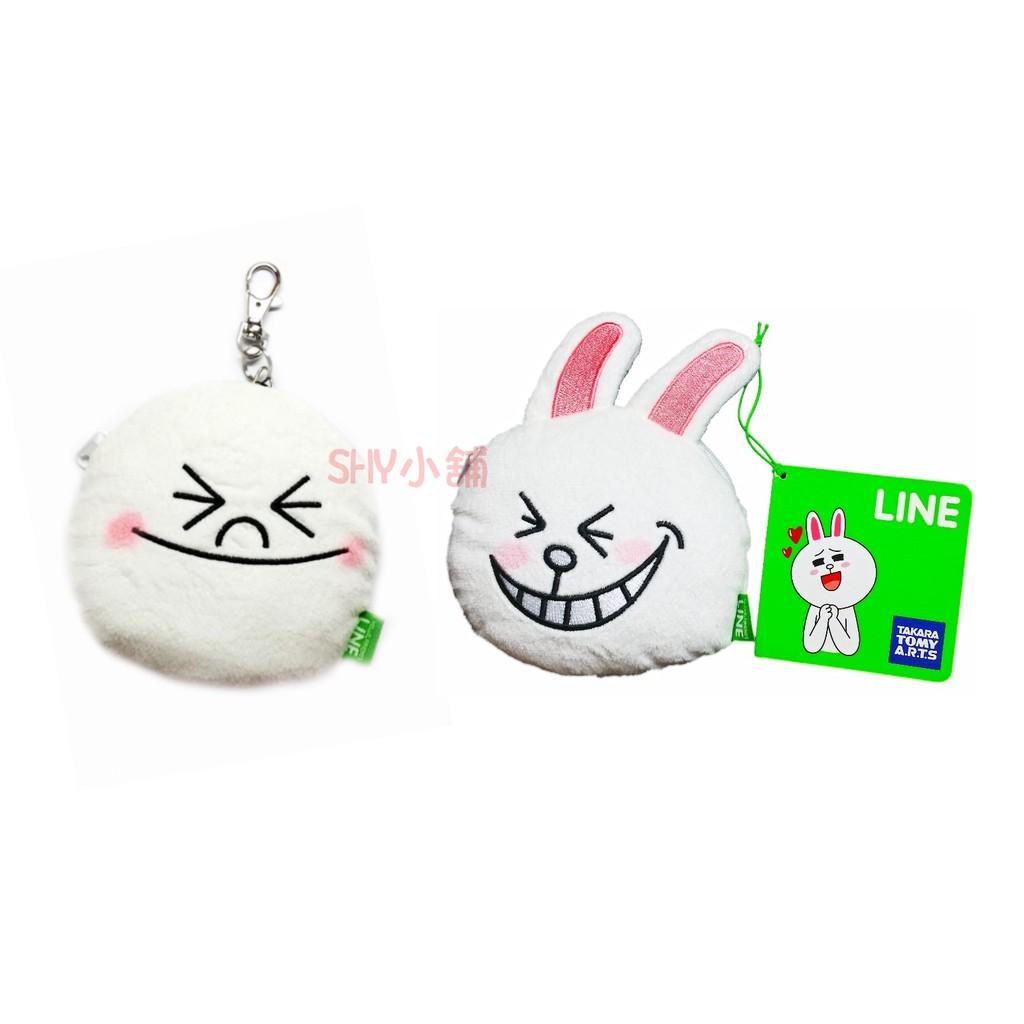 ~ ~ !不買可惜!LINE 週邊兔兔饅頭人毛絨包多 包拉鍊零錢包伸縮彈力票卡夾證件夾悠遊