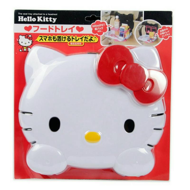 Hello kitty 汽車置物架後座置物盤餐盤
