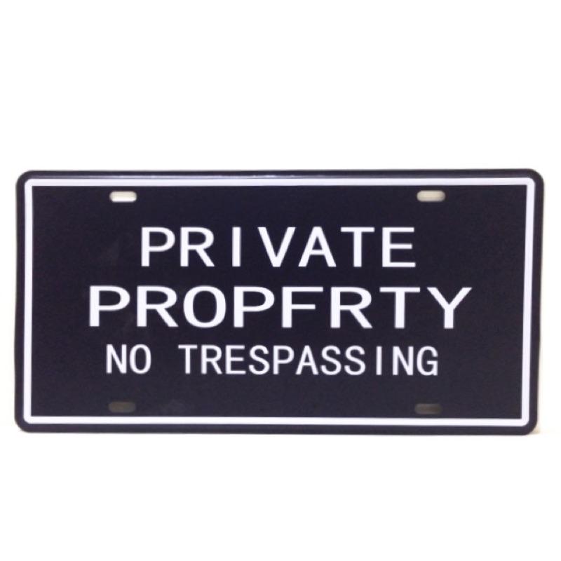 ☝️私有地禁止進入鐵皮畫復古鐵牌壁飾