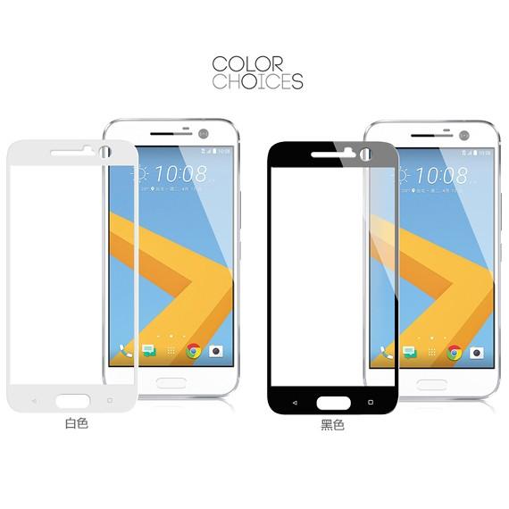HTC One M10 手機玻璃貼滿版玻璃保護貼滿屏玻璃保護膜手機保貼手機玻璃保護貼螢幕保