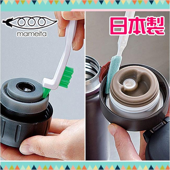 保溫瓶蓋刷具組 製去水垢去汙垢乾淨清潔該該貝比 ~