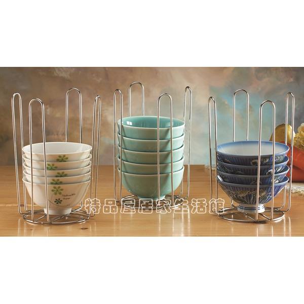 ~特品屋~ 製不鏽鋼小碗整理架直立式飯碗儲物架萬用架置物架收納架整理架
