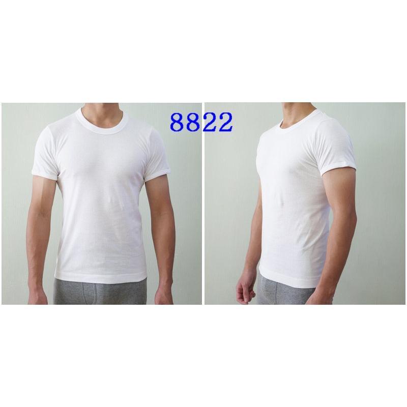 三花100 棉白色短袖上衣圓領U 領8822 8823 7 11 滿200