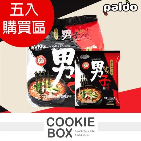 韓國Paldo 八道男子麵575g 5 入泡麵拉麵速食韓國最辣泡麵TOP3 香辣夠味餅乾盒