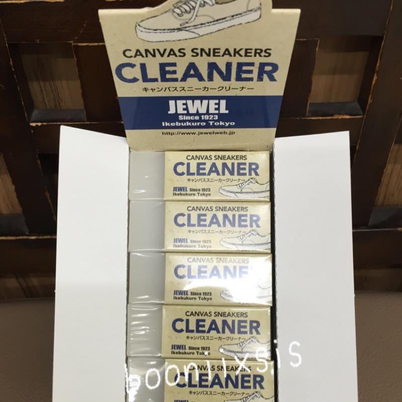 超夯JEWEL CLEANER 鞋用神奇橡皮擦擦鞋