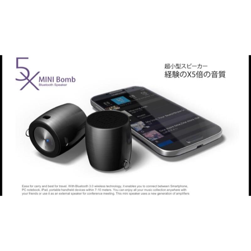 Mini soundbar 智慧型藍牙喇叭 1380 )