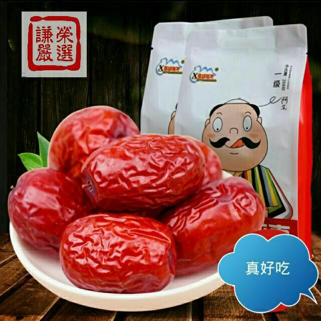 •中秋大 •新疆大紅棗每顆3 2cm 以上一級新鮮紅棗養身健康好吃即食免洗268g 包素食