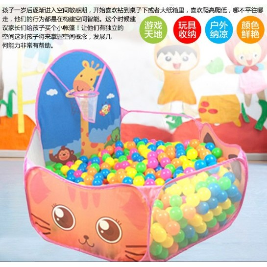 兒童帳篷卡通投籃長勁鹿海洋球波波球池寶寶遊戲屋1200 不含球