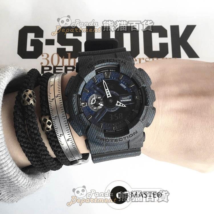 CASIO G SHOCK Baby G GA 110DC 1A 2A 2A7 丹寧系列