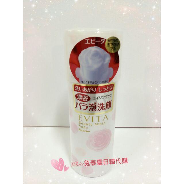 ♫ ♫境內版Kanebo 佳麗寶♫EVITA 3D 立體玫瑰花泡沫洗顏慕斯洗面乳150g