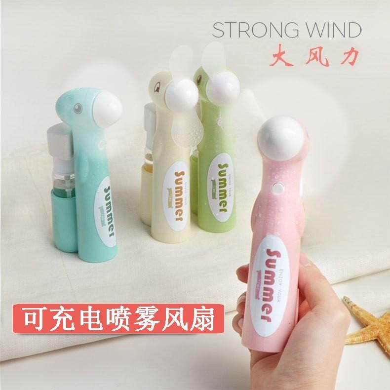迷你隨身電動小風扇USB 充電噴水噴霧便攜式戶外手持風扇學生