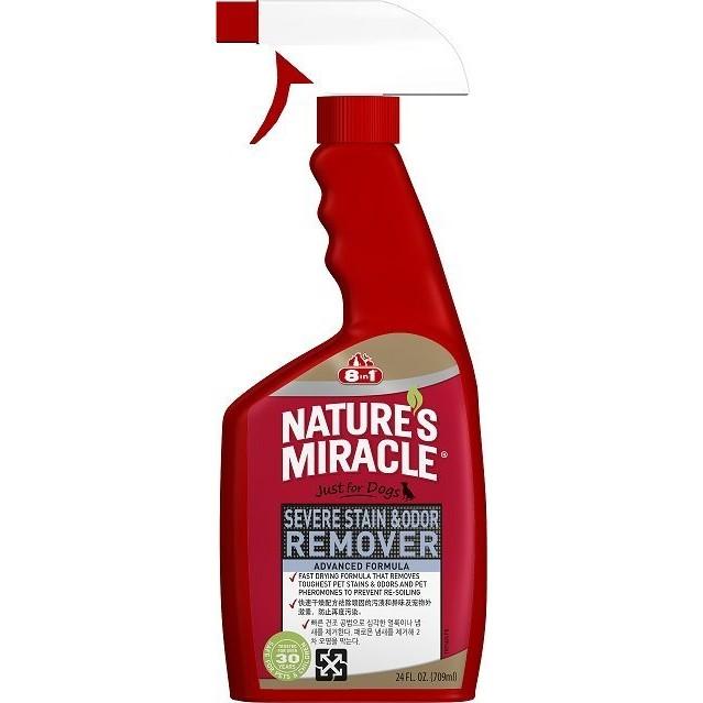 美國8in1 自然奇蹟貓用活氧酵素去漬除臭噴劑24oz 709ml 天然酵素