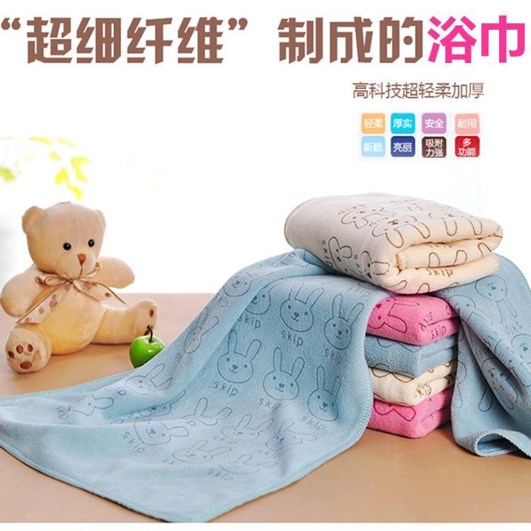 ✨真正加厚超吸水大浴巾❤️400g 70 140 公分超細纖維浴巾可當保暖小毛毯
