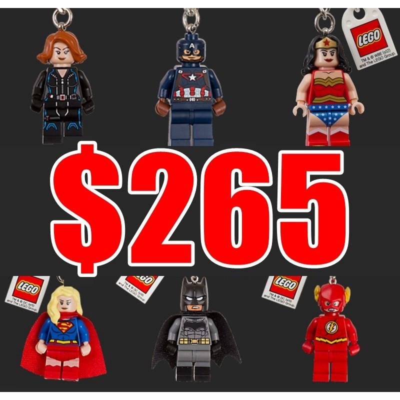 ~聖誕 ~~芒果樂高~Lego 鑰匙圈2 ~神力女超人~~閃電俠~~女超人~~蝙蝠俠~~黑