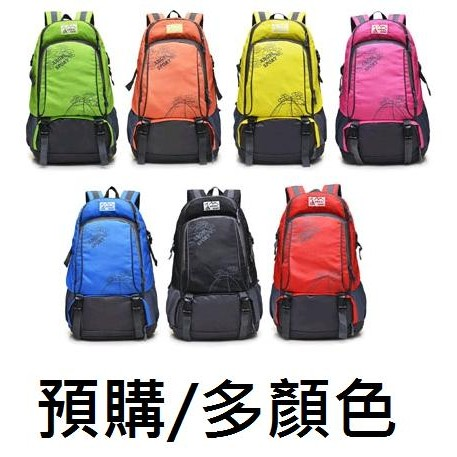 ✔Gengenmei 牛津布後背包多色登山背包雙肩背包書包升級背負系統超大容量